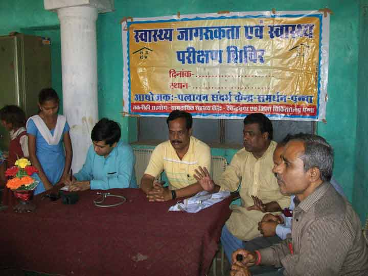 Health Camp held in Panna on World Health Day, April 2012